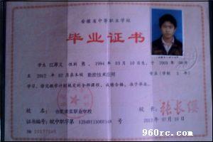 上海嘉定人才网_上海数控加工,上海人才网_上海人才热线